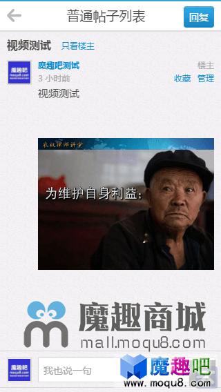 <font color='#44BB44'>【西瓜】微社区影音 13.20170503</font>