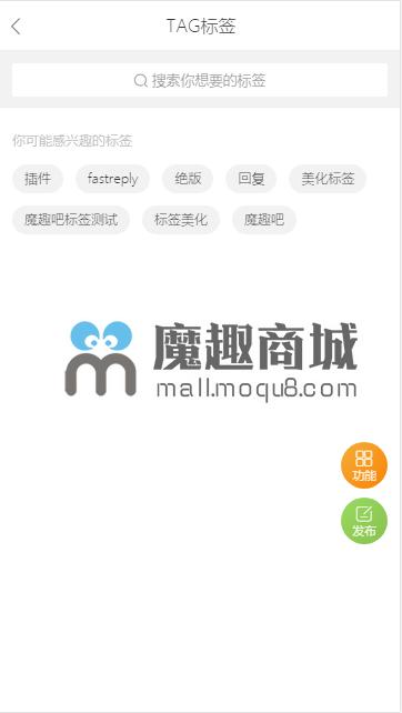 <font color='#0000ff'>贵古互联-APP手机版小程序即将上架 v1.0.0</font>