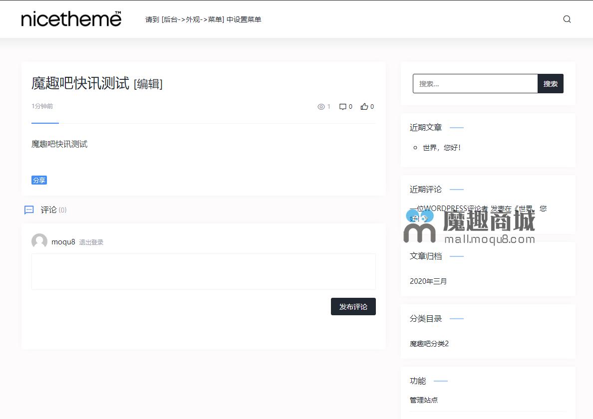 <font color='#DD22DD'>wordpress之Panda PRO 主题完美破解版带积木插件</font>