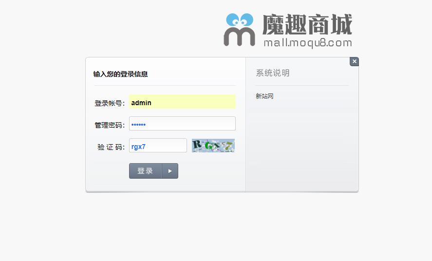 <font color='#DD22DD'>2020最新高仿互站网源码售卖平台源码</font>