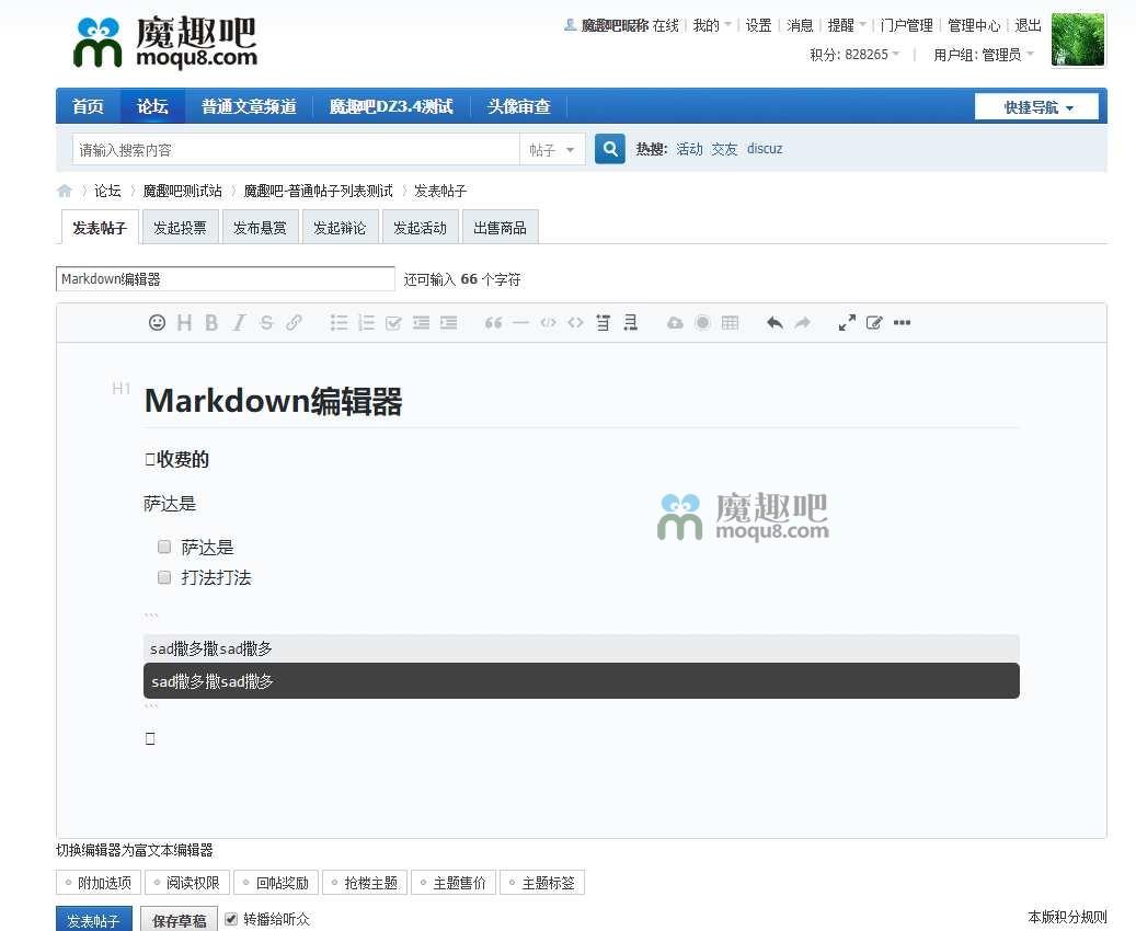 <font color='#DD22DD'>Markdown编辑器 V1.2.0</font>